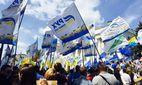 """""""Рух нових сил"""" планує марш за відставку Порошенка, поліція рекомендує змінити маршрут"""