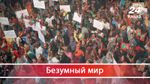 Революция в раю: почему на Мальдивах люди устроили свой Майдан