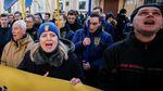 """Националисты вспомнили о """"порядке от Бандеры"""" под посольством Польши в Киеве"""