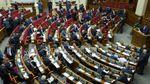 """Верховная Рада ответила польской власти на """"антибандеровский"""" закон"""