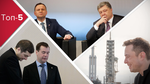 """Топ-5 блогів тижня: фантастичний Falcon Heavy, """"антибандерівська"""" Польща і оказія з територією """"ДНР"""""""