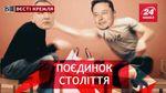 """Вєсті Кремля. Нищівний удар від Маска. """"Мерзенна вісімка"""" Росії"""