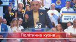 Несподіваний успіх Рабіновича: як партія телевізора опинилася у трійці лідерів