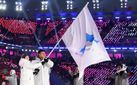 На церемонии открытия Олимпиады-2018 историческое событие: две Кореи шли под единым флагом