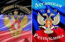 Окупований Донбас давно є частиною Росії, – експерт