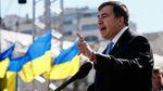 """Депортация Саакашвили – это циничное лицо сегодняшней власти, – заявление """"Самопомочи"""""""