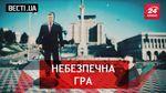 Вєсті.UA. Війна між Порошенко і Саакашвілі. Секрет молодості Ляшка