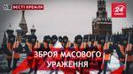 Вєсті Кремля. Новітня зброя росіян. Космічне лікування для Путіна