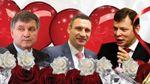 Користувачі соцмереж створили кумедні валентинки від українських політиків