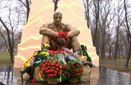 10 лет чужой войны: в Украине вспомнили погибших бойцов, участвовавших в войне в Афганистане