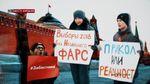 Скільки росіян готові бойкотувати вибори президента: несподівані дані