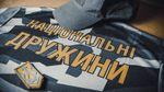 """Вооруженные члены """"Национальных дружин"""" спровоцировали конфликт на Ивано-Франковщине"""