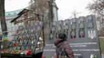 На Меморіал Героїв Небесної Сотні залучатимуть не лише державні кошти