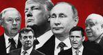 """Путін перетворив соратників Трампа на """"корисних ідіотів"""" XXI століття, – блогер"""
