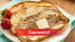 Что приготовить из черствого хлеба: вкусные рецепты