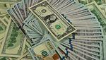 Курс валют на 27 лютого: гривня впала у ціні відносно долара та євро