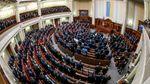 Громадськість та опозиціонери критикують президентський законопроект про Антикорупційний суд