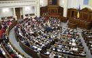 Рада поддержала законопроект Порошенко про Антикоррупционный суд