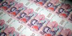 У Нацбанку поділилися неприємними новинами щодо інфляції