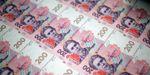 В Нацбанке поделились неприятными новостями относительно инфляции