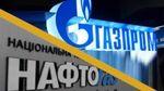"""""""Газпрому"""" не вдалось виставити Україну як ненадійного партнера для Європи, – Держдеп США"""