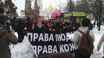 В Киеве проходят сразу две акции за права женщин