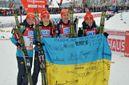 Украинская сборная по биатлону не поедет на соревнования в Россию? Поддерживаете ли вы решение?