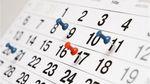 Додатковий вихідний можуть оголосити 19 березня в Києві: названо причину