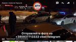Пьяный водитель с ребенком в салоне устроил погоню в Харькове, есть пострадавшие