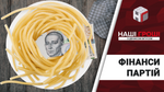 """Продавчиня з Обухова перерахувала """"Опозиційному блоку"""" мільйон гривень"""