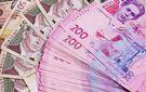 Розенко назвал дату, когда средняя зарплата в Украине вырастет до 10 тысяч гривен