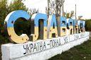 Эксперт подсчитал цену потери Крыма и Донбасса в долларах