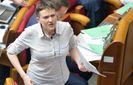 Луценко підписав та оголосив Савченко підозру
