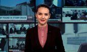 Выпуск новостей 29 января по состоянию на 13:00