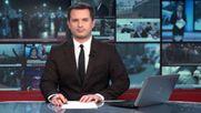 Выпуск новостей 30 января по состоянию на 20:00
