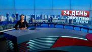 Выпуск новостей 25 апреля по состоянию на 13:00