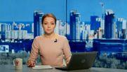 Выпуск новостей 28 апреля по состоянию на 13:00