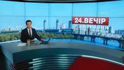 Выпуск новостей 27 мая по состоянию на 18:00