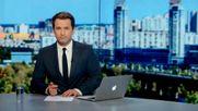 Выпуск новостей 29 августа по состоянию на 19:00