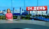 Выпуск новостей 6 октября по состоянию на 15:00