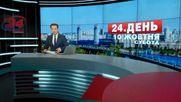 Выпуск новостей 10 октября по состоянию на 16:00