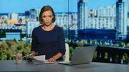 Выпуск новостей 13 октября по состоянию на 18:00