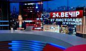 Выпуск новостей 27 ноября по состоянию на 23.00