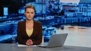 Выпуск новостей 30 ноября по состоянию на 16:00