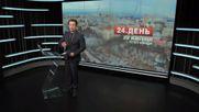 Выпуск новостей 29 апреля по состоянию на 13:00
