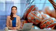 Выпуск новостей 1 мая по сосотоянию на 10:00