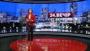 Выпуск новостей 27 сентября по состоянию на 19:00