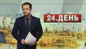 Выпуск новостей 21 октября по состоянию на 13:00