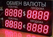 В Крыму закроют все обменники валют