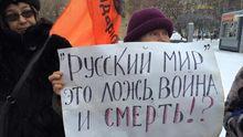 У Москві пікет проти війни в Україні: є затримані